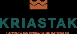 Натуральная черепица Kriastak
