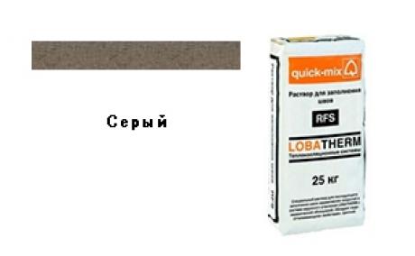quick-mix RFS/gr серая, 25 кг