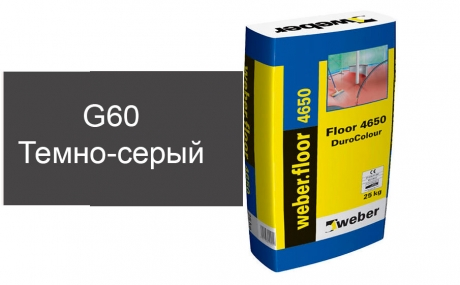 weber.vetonit 4650 G60, темно-серый, 20 кг