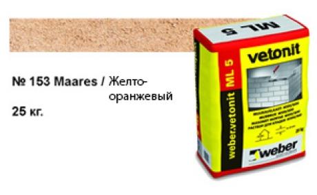 weber.vetonit ML 5 Maares №153 25 кг