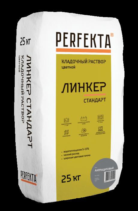 Кладочный раствор Линкер Стандарт антрацитовый, 25 кг
