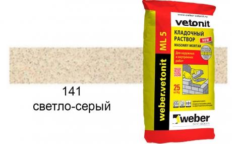 weber.vetonit МЛ 5 светло-серый №141 25 кг