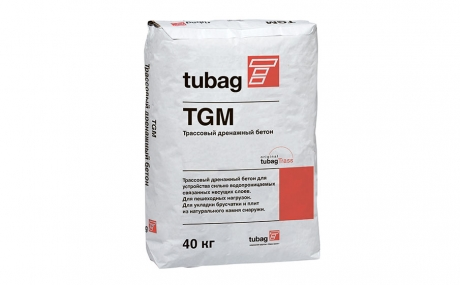 quick-mix TGM 2/8, 40 кг