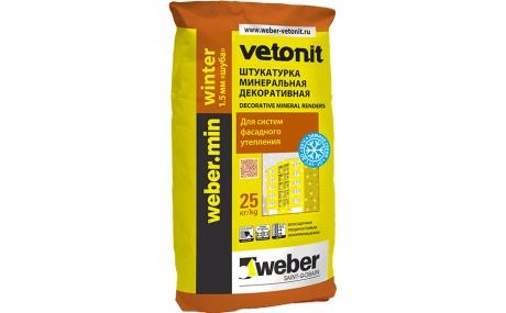 weber.min W ПО 1,5 мм, 25 кг