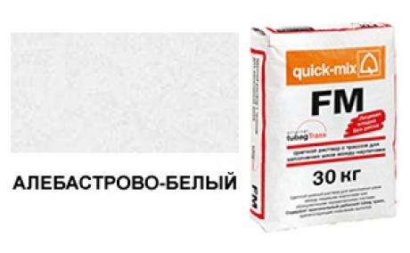 quick-mix FM.A алебастрово-белая, 30 кг