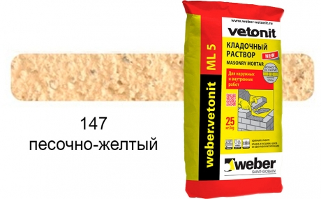 weber.vetonit МЛ 5 песочно-желтый №147, 25 кг