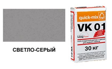 quick-mix VK 01.C светло-серый 30 кг