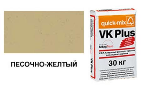 quick-mix VK Plus 01.I песочно-желтый 30 кг