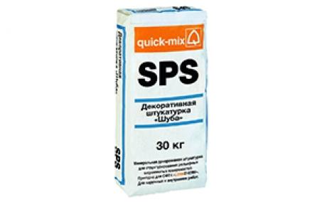 "quick-mix SPS 1,5 mm ""Шуба"", 30 кг"