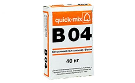 quick-mix B 04, 40 кг