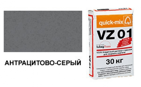 quick-mix VZ 01.E антрацитово-серый осенний 30 кг