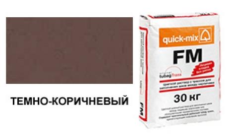 quick-mix FM.F темно-коричневая, 30 кг