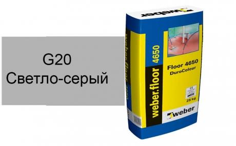weber.vetonit 4650 G20, светло-серый, 20 кг