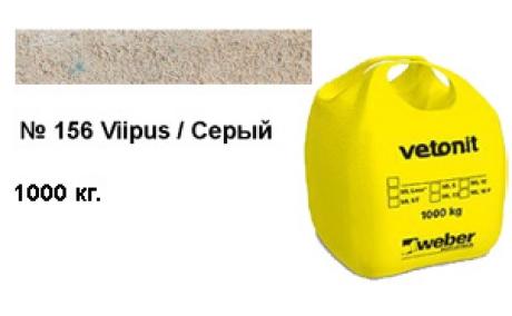 weber.vetonit ML 5 Viipus №156 1000 кг