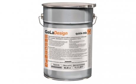quick-mix GaLaDesign, 5 кг