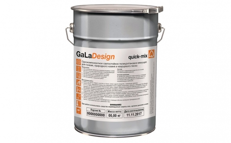 quick-mix GaLaDesign, 25 кг