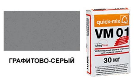 quick-mix VM 01.D графитово-серый 30 кг