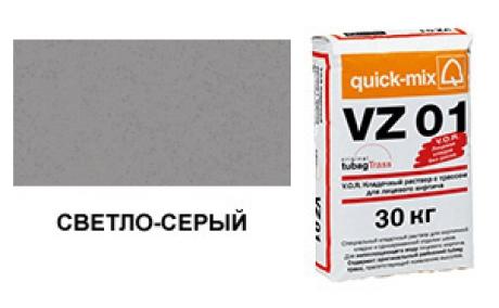 quick-mix VZ 01.С светло-серый 30 кг
