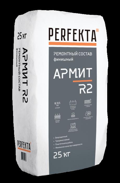 Ремонтный состав финишный Армит R2, 25 кг