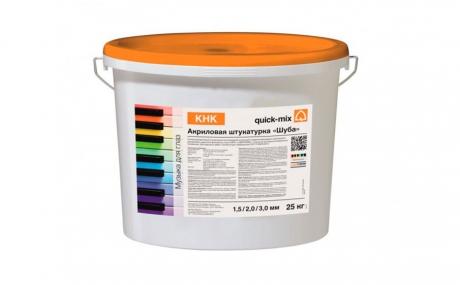 quick-mix KHK Шуба 1,5 мм белая, 25 кг
