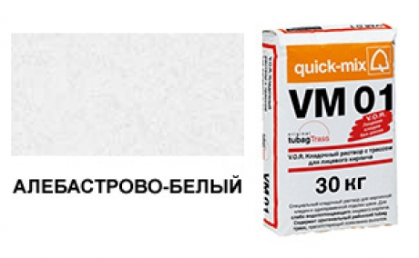 quick-mix VM 01.A алебастрово-белый 30 кг