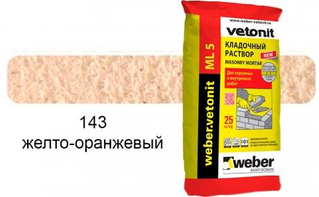 weber.vetonit МЛ 5 желто-оранжевый №143, 25 кг
