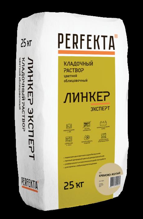 Кладочный раствор Линкер Эксперт кремово-желтый, 25 кг