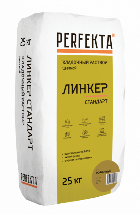 Кладочный раствор Линкер Стандарт горчичный, 25 кг