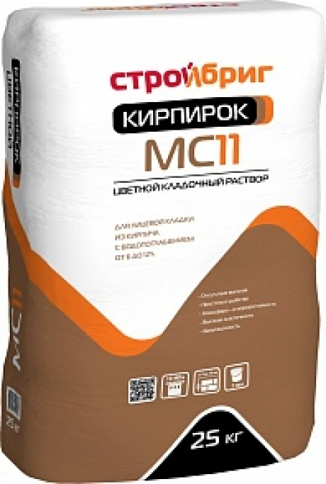 Кирпирок MC11