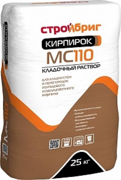 Кирпирок MC110