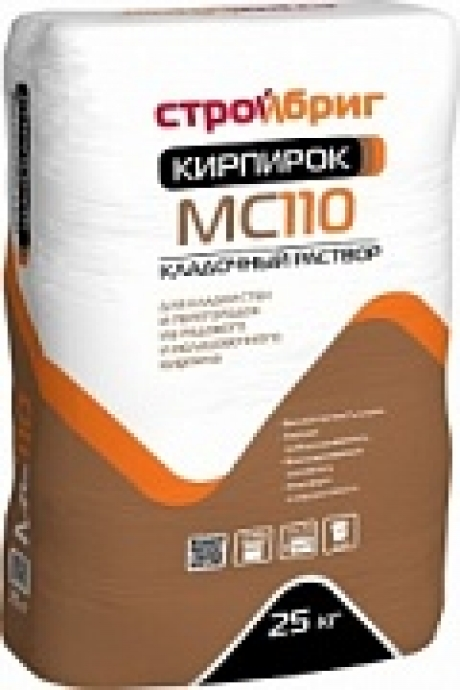 Кирпирок MC110 F
