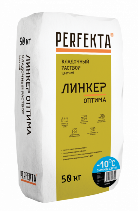 Кладочный раствор Линкер Оптима Зимняя серия черный, 50 кг