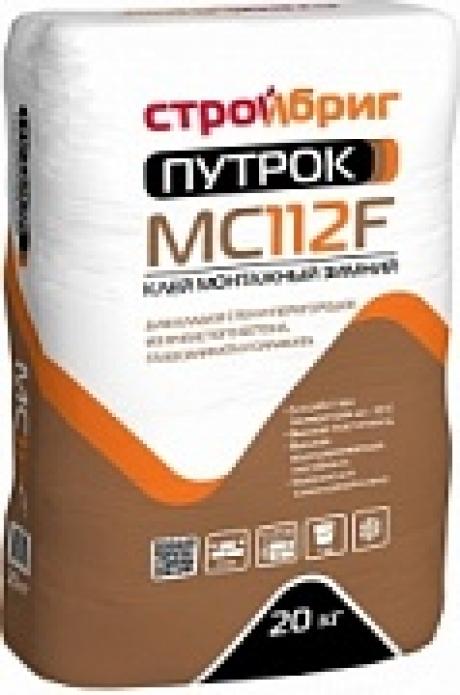 Путрок MC112F