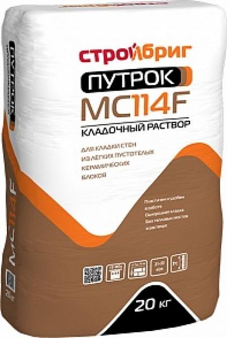 Путрок MC114F