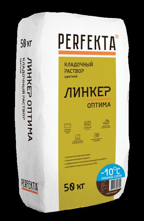 Кладочный раствор Линкер Оптима Зимняя серия шоколадный, 50 кг