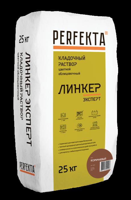 Кладочный раствор Линкер Эксперт коричневый, 25 кг