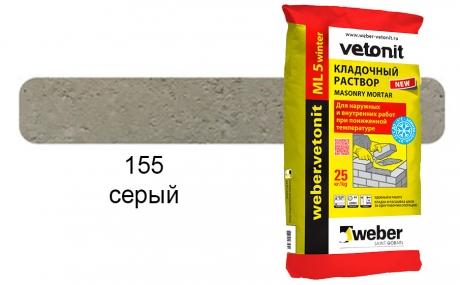 weber.vetonit МЛ 5 серый №155 зимний, 25 кг