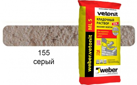 weber.vetonit МЛ 5 серый №155 25 кг