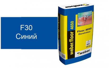 weber.vetonit 4650 F30 синий, 20 кг