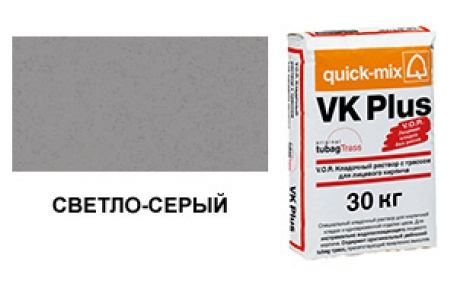 quick-mix VK Plus 01.C светло-серый 30 кг