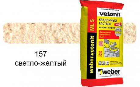 weber.vetonit ML 5 Menes №157 25 кг