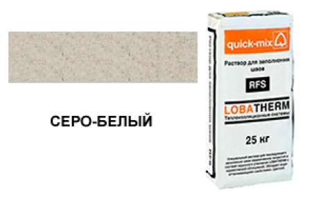 quick-mix RFS/bw серо-белая, 25 кг