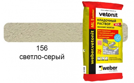 weber.vetonit МЛ 5 светло-серый №156 зимний, 25 кг
