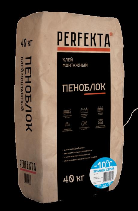 Клей монтажный Пеноблок Зимняя серия, 40 кг