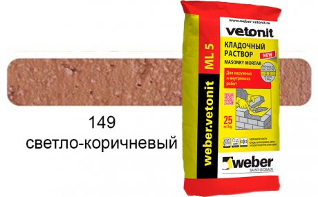 weber.vetonit МЛ 5 светло-коричневый №149 25 кг
