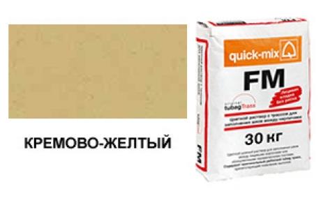 quick-mix FM.K кремово-желтая, 30 кг