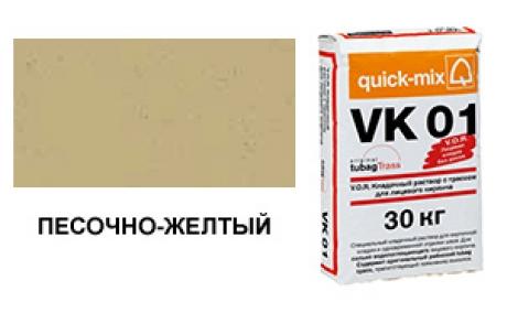 quick-mix VK 01.I песочно-желтый 30 кг