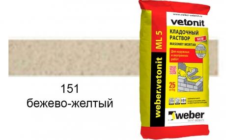 weber.vetonit МЛ 5 бежево-желтый №151 25 кг