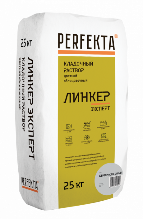 Кладочный раствор Линкер Эксперт серебристо-серый, 25 кг