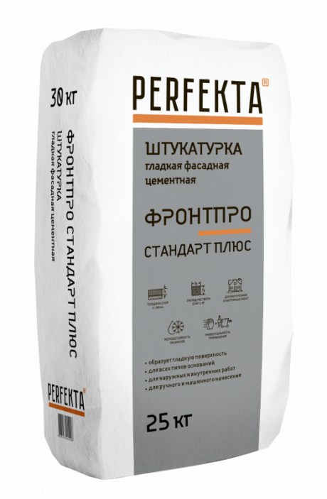 Штукатурка цементная универсальная тонкослойная Фронтпро Стандарт Плюс, 25 кг